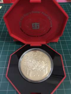1995 (pig) $10 Cupro-Nickel proof-like coin