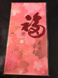 Iora Hong Bao Red Packets