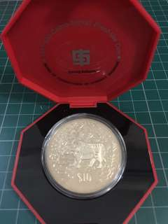 (Cow) 1997 $10 Cupro-nickel proof-like coin