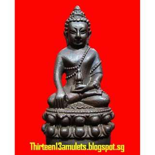 Thai Amulets ( Somdej Sankaraj Yan Sangwon - Kring )