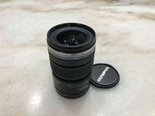 Olympus M.zuiko 12-50mm zoom macro lens