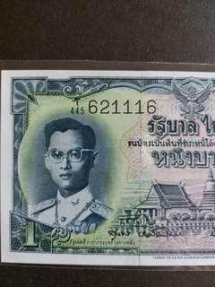 泰國纸幣 全新UNC 1955年1泰铢 621116