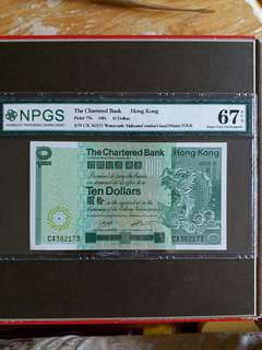 NPGS67 EPQ 评级幣1981年香港渣打10元 CX362173