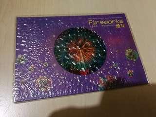 Hong Kong Post Stamp 香港郵政郵票套摺煙花奧地利水晶 fireworks Austria fireworks