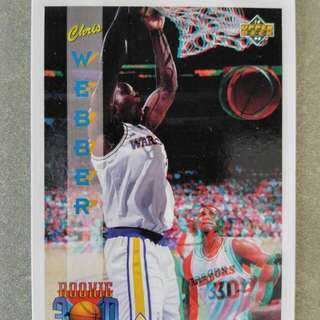 NBA 3D Card (Chris Webber)