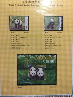 🚚 98年郵票冊(內約有820元的郵票
