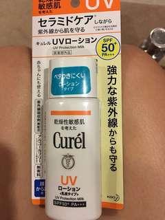 Curel Physical Sunblock