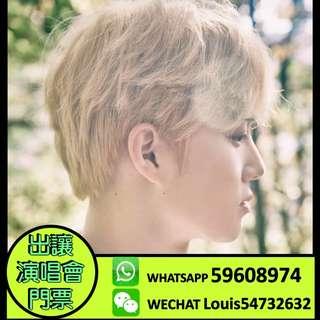 Exo planet #4 hk演唱會門票 2018 chanyeol kyungsoo chen suho xiumin kaisoo baekhyun ohsehun