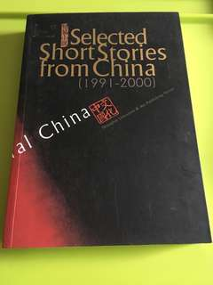 Selected Short Stories From China