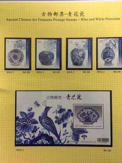 🚚 103年郵票冊(內約有930元郵票