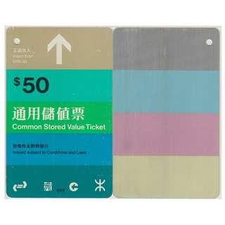 第三代通用儲值票, 面值$50, 票背附有4條色辨