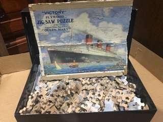 Vintage Puzzle - wooden