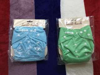 Hush Hush cloth diaper