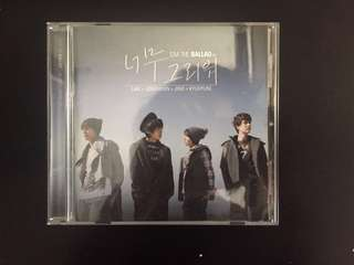 S.M The Ballad Vol. 1 CD