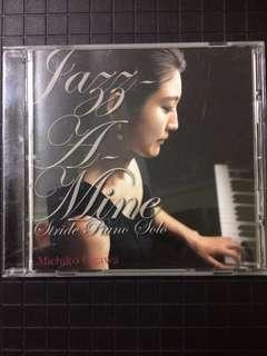Cd 25 Piano solo music Michiko Ogawa