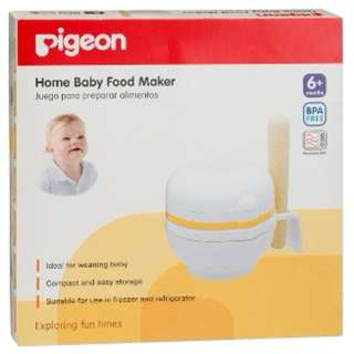 Pigeon Home Baby Food Maker (SRP Php 999)