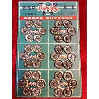 Vintage press buttons