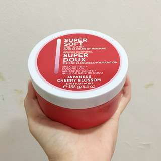 Bath & body super soft body butter