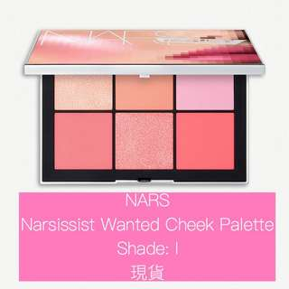 NARS Narsissist Wanted Cheek Palette I 眼影盤