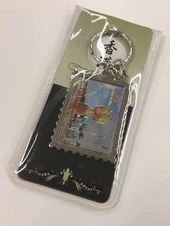 Keychain Hong Kong