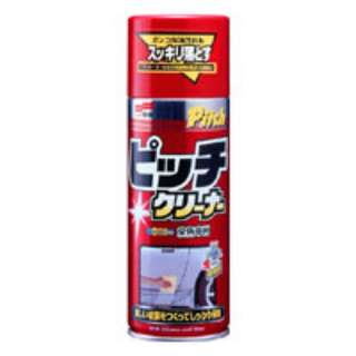 🚚 SOFT99  新柏油清潔劑