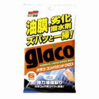 🚚 SOFT99 超強力除油膜濕巾
