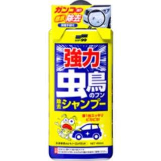🚚 SOFT99  強力除蟲洗車精