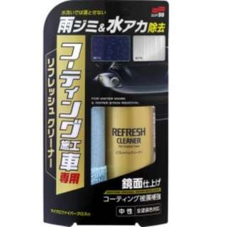 🚚 SOFT99  鍍膜車修復清潔劑