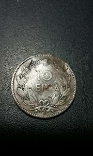 1862 希臘硬幣