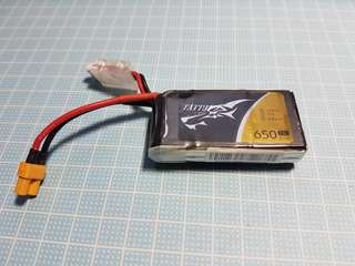 Tattu 2s Lipo Battery For Drone