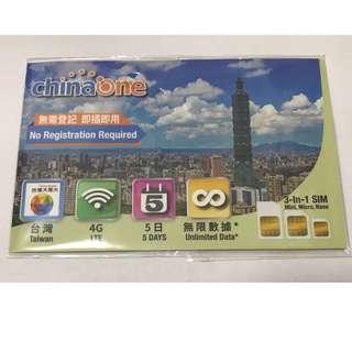 台灣5日無限上網卡(台灣大哥大) Taiwan 5 day unlimited data sim card