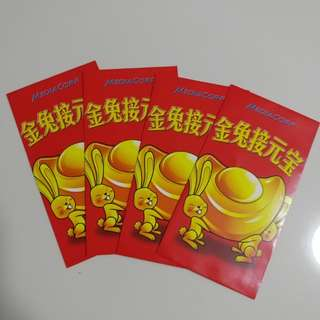 4 pcs Mediacorp red packet