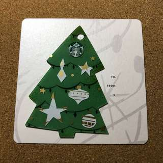 Singapore Starbucks Christmas Tree Card 2017