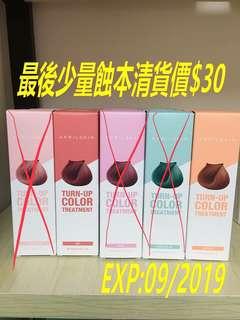 Turn-up Color Treatment 焗油染髮 60ml