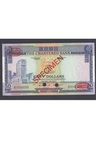 渣打銀行50圓樣票 UNC