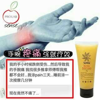 Sense Bio Pain Relief 草本精油霜