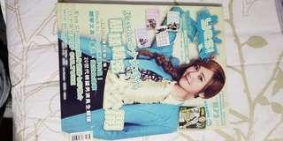 Yes 雜誌 Jessica 封面 1172期