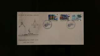 1992 stamp 25 years of national service