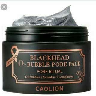 * NEW * CAOLION Blackhead O2 Bubble Pore Pack