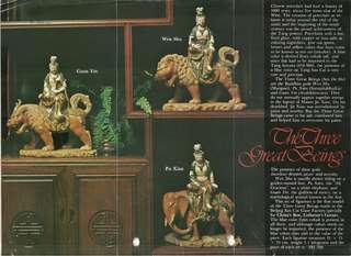 唐三彩菩薩像Tang San Cai- Buddhist Clay Statues