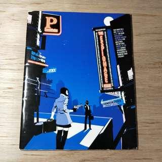 Present Perfect Magazine 2009 Issue 07