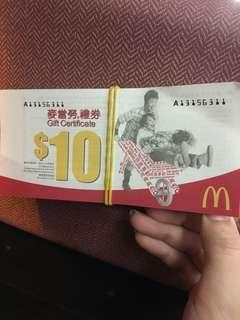 麥當勞券 ($800-$1000)