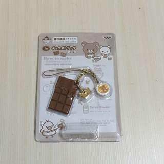 🚚 日本 一番賞 拉拉熊 巧克力造型 手機吊飾