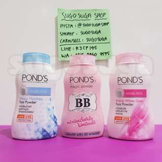 Ponds Magic Face Powder (BB/Pink/Blue)