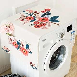 預訂款 超令 韓版田園風 洗衣機防塵罩