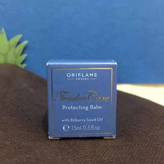 ORIFLAME - Protecting Balm with Bilberry Seed Oil