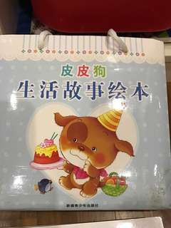 Chinese Pre school story books