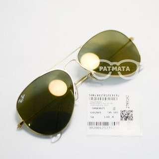 Rayban Aviator Gold Lens Gold Mirror