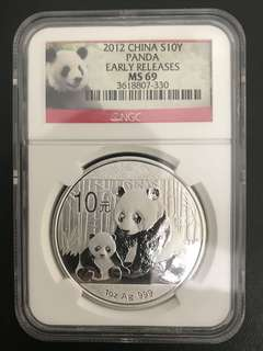 2012 Panda 1 oz silver coin Ms 69 ER