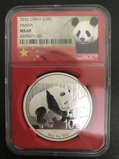 2016 Panda 1oz silver coin Ms 69